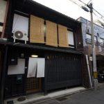 前往岚山的超级旅游路线!沉浸在传统历史中的民屋。