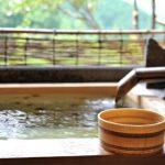 体が冷えたら入浴して温まろう!京都の人気日帰り温泉4選