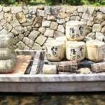 교토 번화가에 떠 있는 배의 비밀은? 다카세가와의 옛 이야기