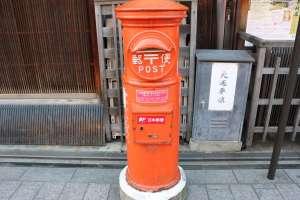 今では貴重な昔ながら激レア郵便ポストを京都で発見しよう