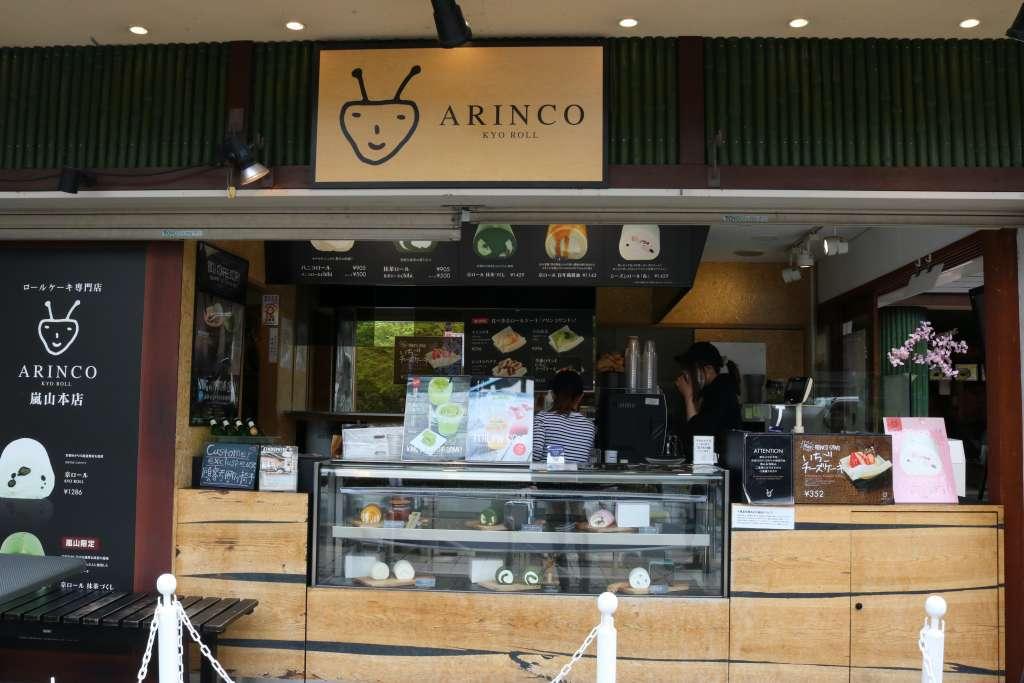 ARINCO 外観