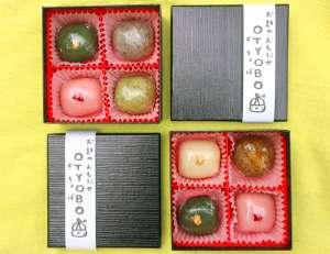 將京都風格滿滿地裝進小盒子裡的藝術 十八番 花花 OHAKOYA