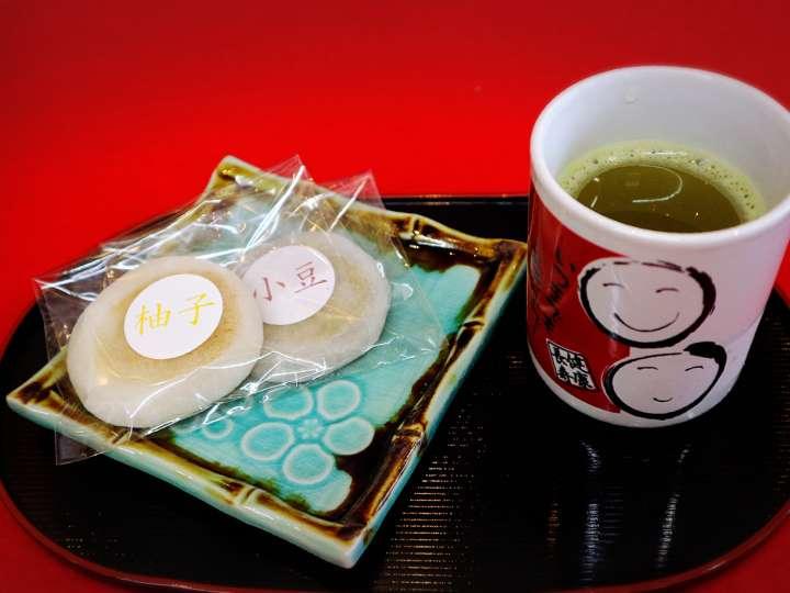旅行者にも地域の人にも愛される、シンプルで飽きない美味しさ「京乃六條おやきもち茶寮」