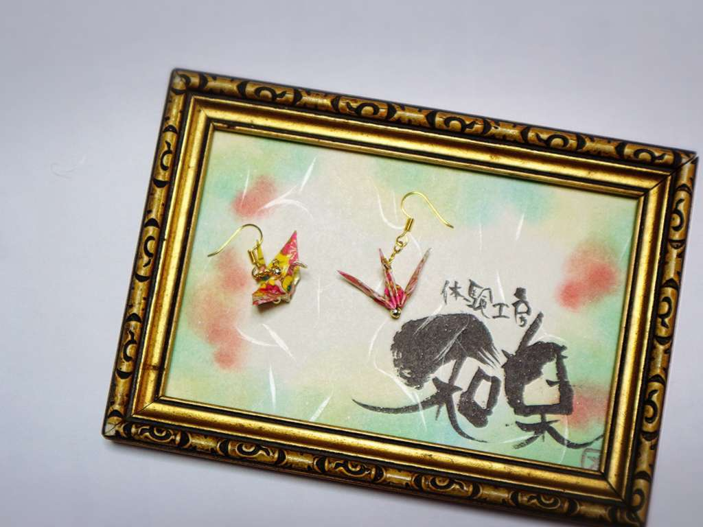 "Recommended Workshop at a Cultural and Historical Machiya ""Kyo-Machiya Workshop Waraku"""