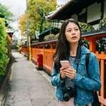知っておくとちょっぴり便利!快適に京都を観光するための事前情報