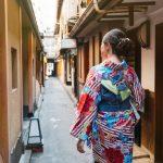 Explore Kyoto's Secret Back Alleys