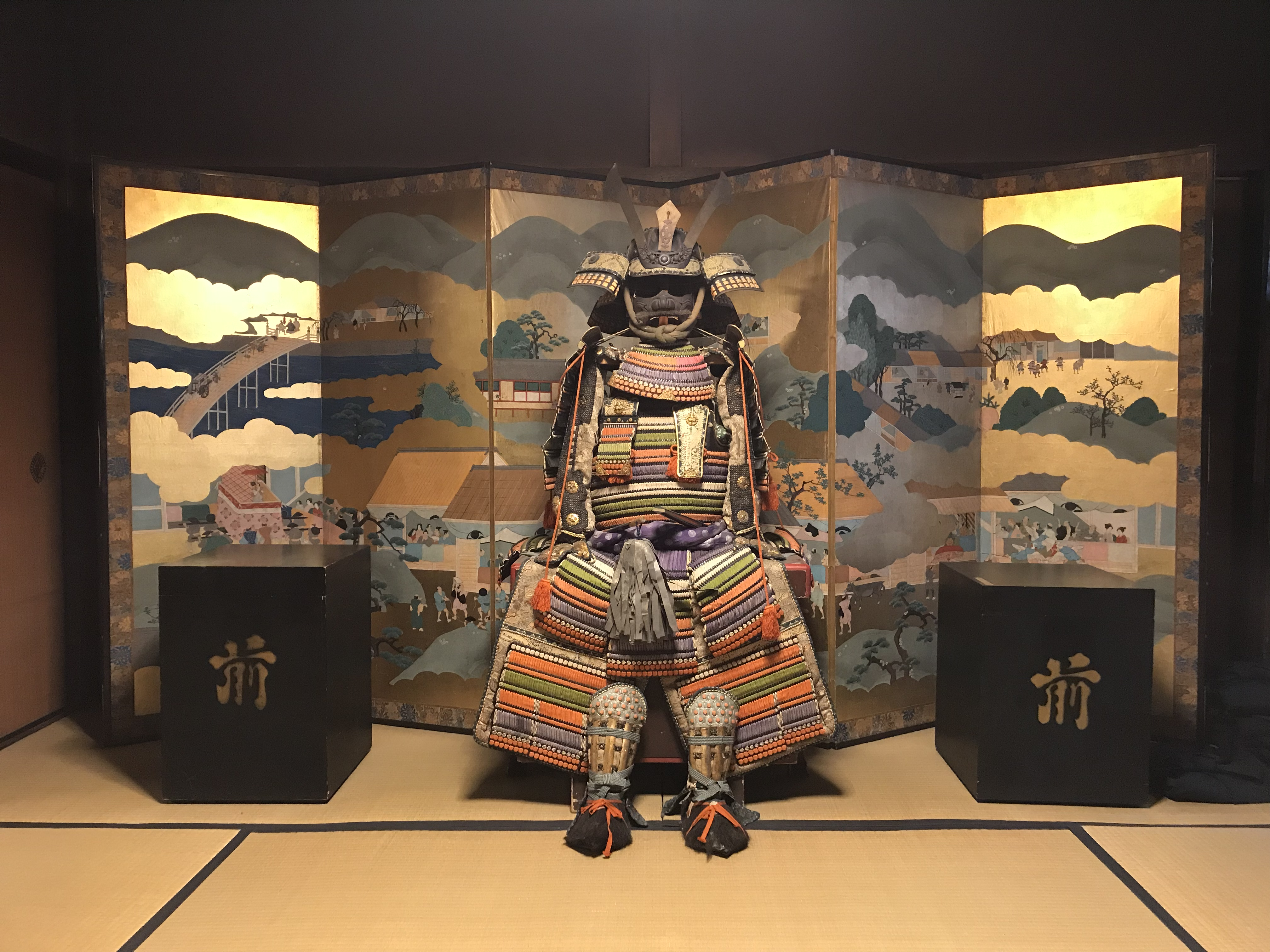 The Cool World of Samurai