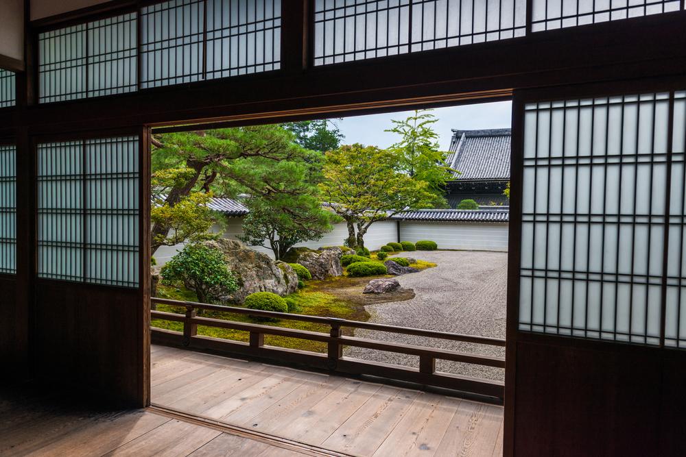 A garden symbolizing the beginning of Edo period