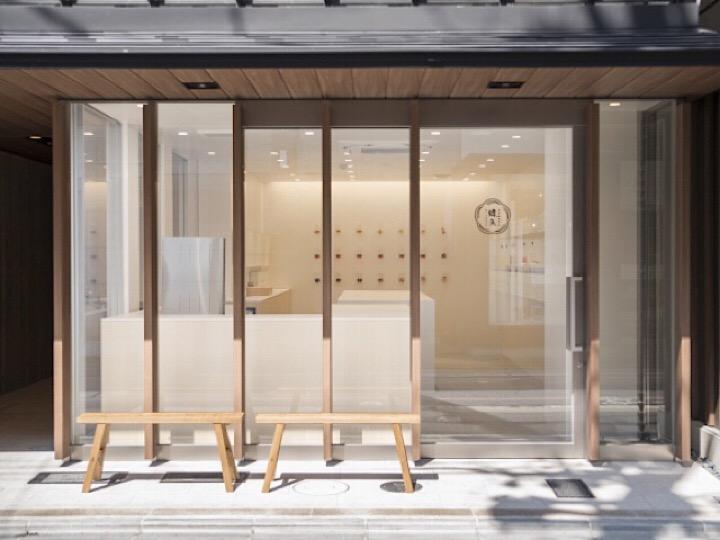 伝統文化を守る京都から伝える