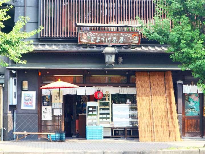 最高品質の豆腐を良心価格で提供