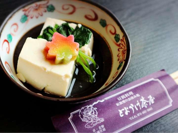 ヘルシーなのに濃厚な豆腐の味わい