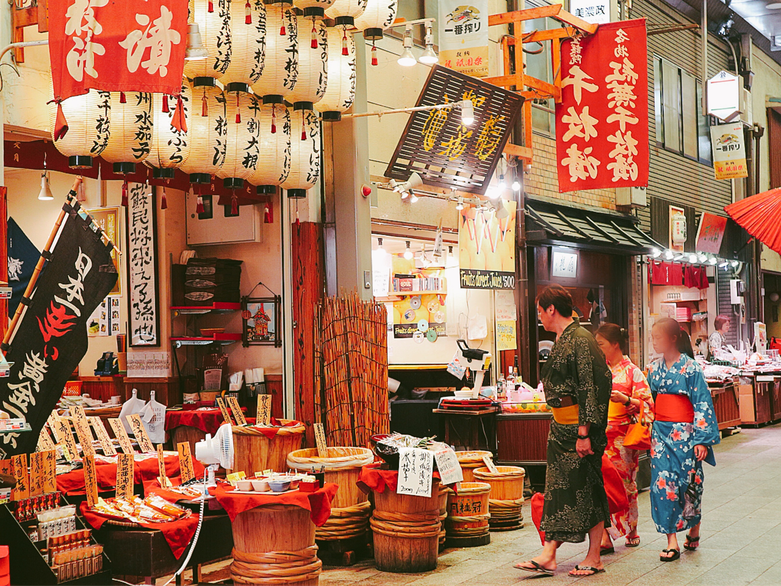 A well known pickled Kyoto vegetable store in Nishiki market