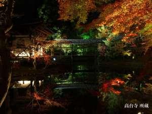 Beautiful temple garden reflects each seasonal colors -Jubusan Kodaiji