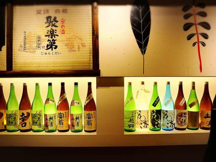 日本酒を気軽に楽しめる