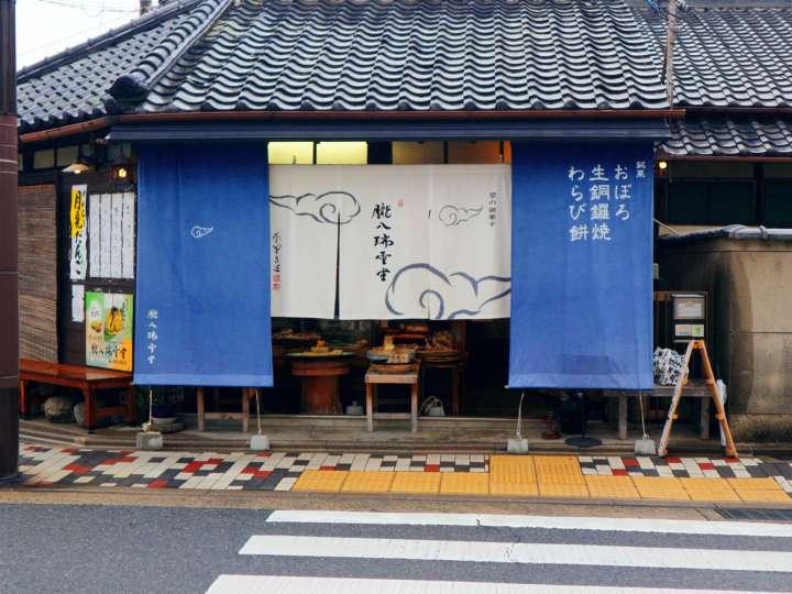 行列覚悟の和菓子店
