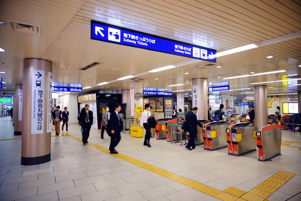 With the Kyoto City Subway One-Day Pass you can take the subway all day long