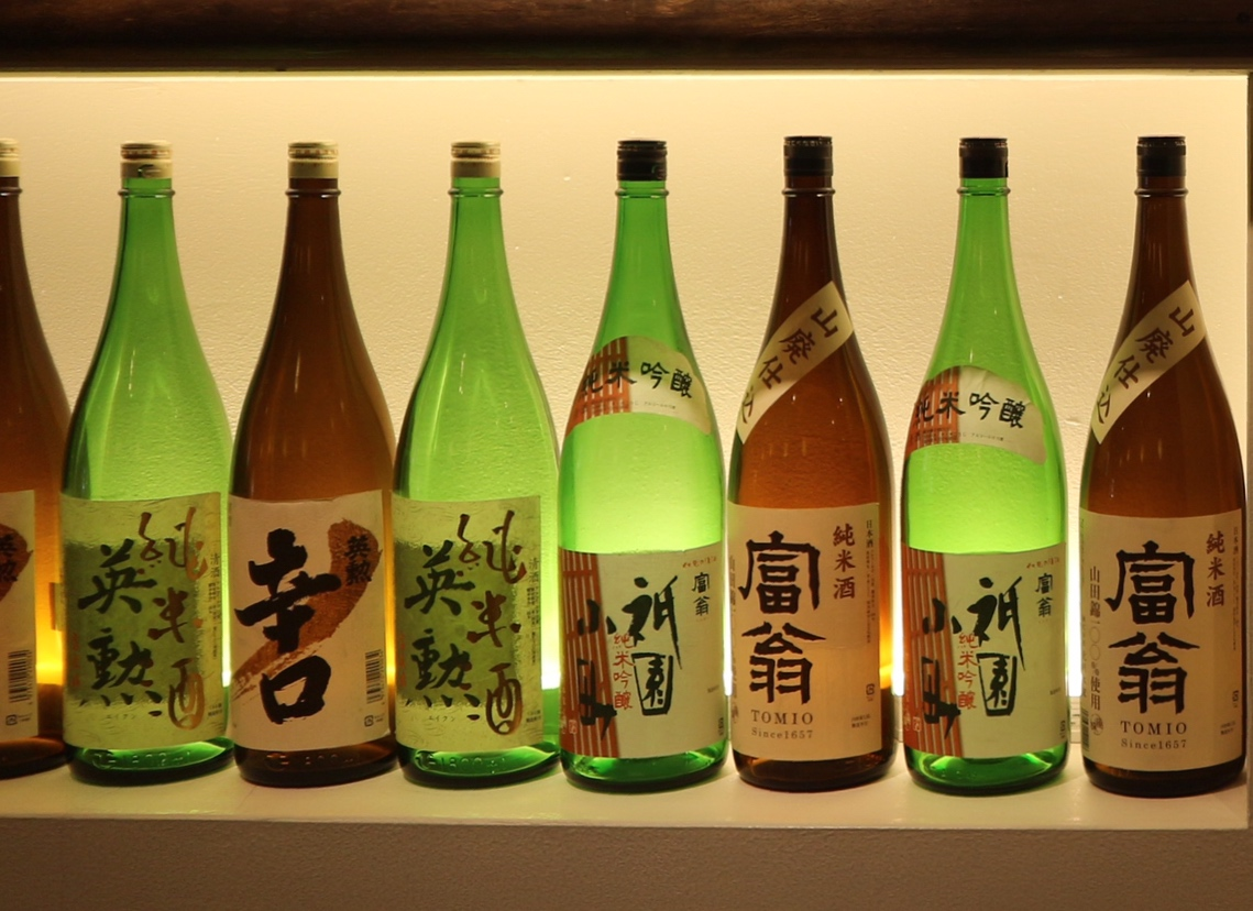 The different sake flavors