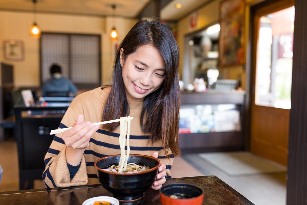 Kyoto-style Udon Noodles