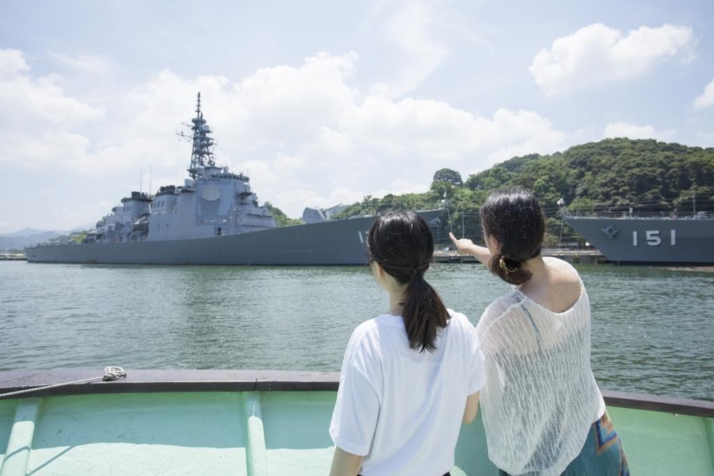 舞鶴の観光スポットをぐるっと周遊!海軍ゆかりの港めぐり遊覧船