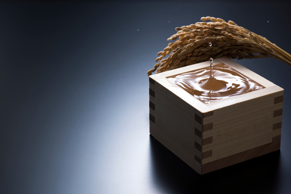 Try some Kyoto sake