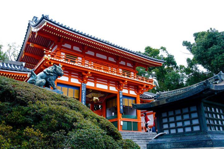 祇園を歩いてみよう