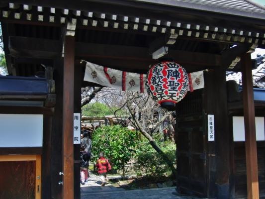 Uhoin Temple