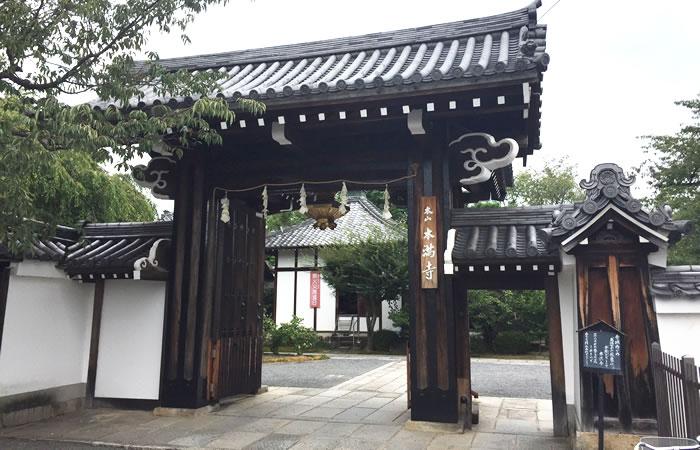 Honmanji Temple