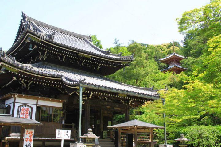 Imakumano Kannon-ji Temple