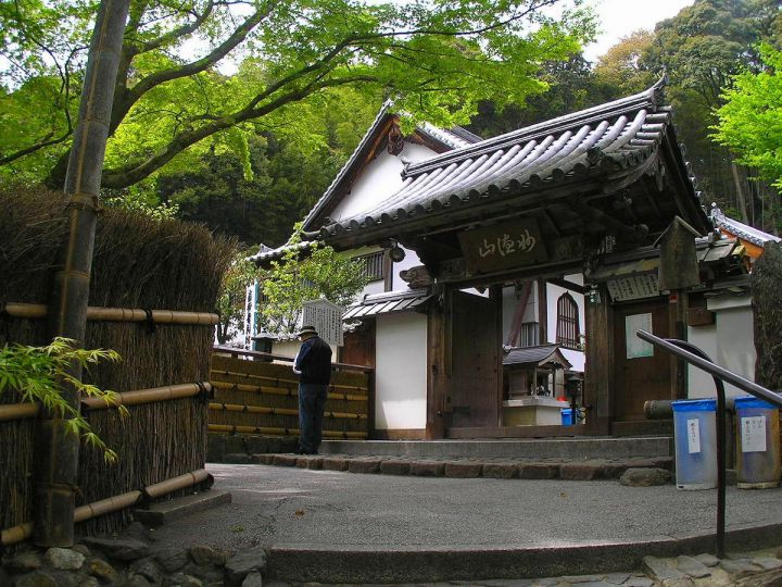 Suzumushi-dera Temple