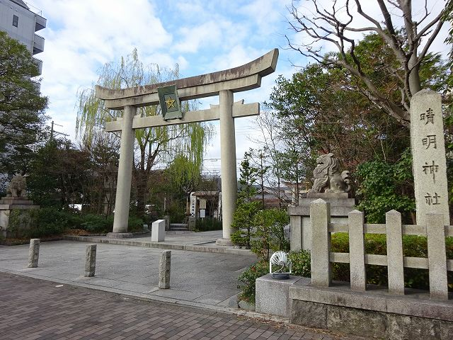 Seimei-Jinja Shrine