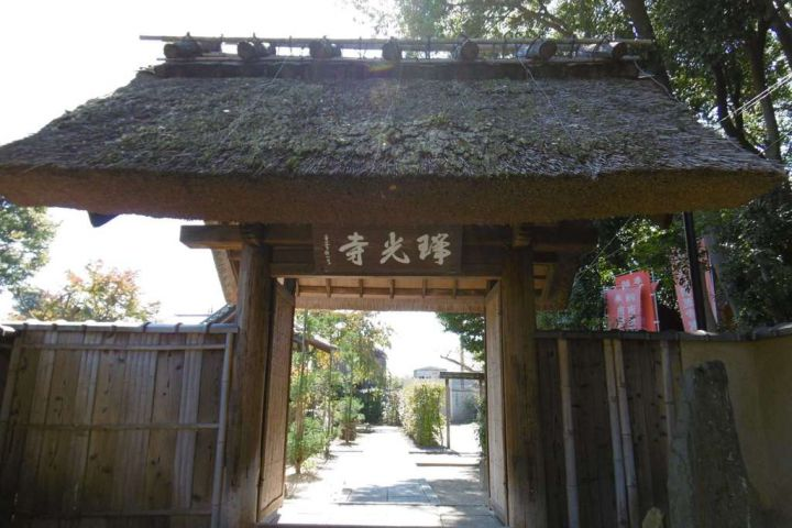 Zuiko-ji Temple