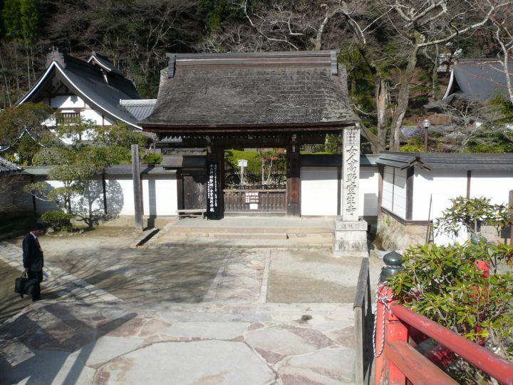 Muro-ji Temple