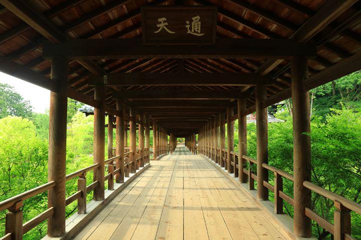 Tsutenkyo Bridge