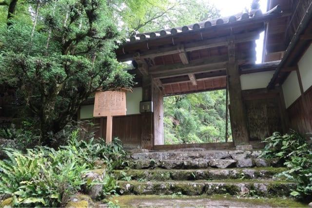 Soren-ji Temple