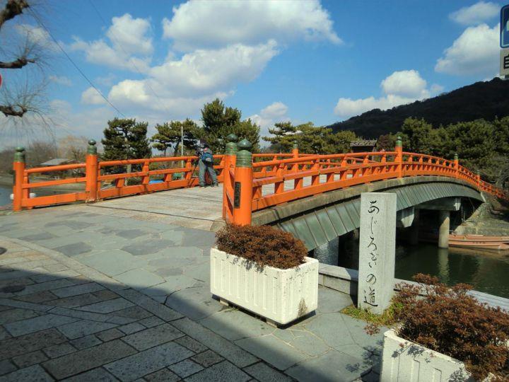 Ajirogi no Michi