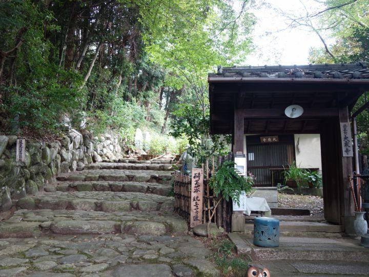 Daijo-ji Temple