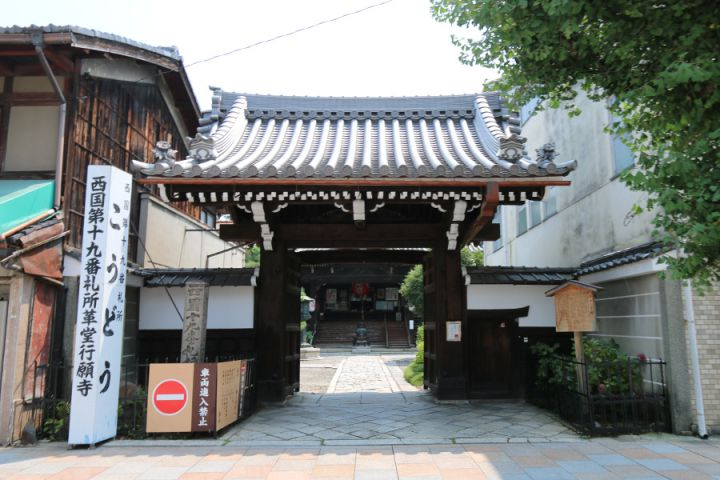 Kodo Temple (Gyogan-ji Temple)