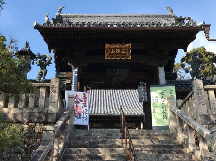 Yanagidani Kannon (Yokoku-ji Temple)