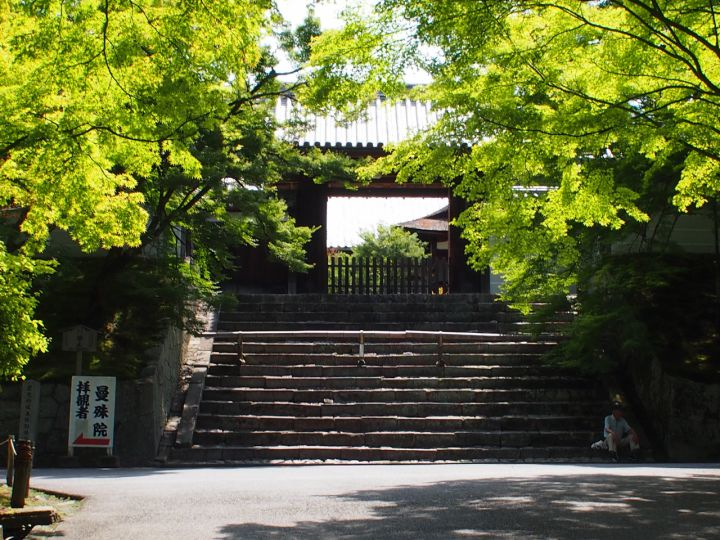Manshu-in Monzeki Temple