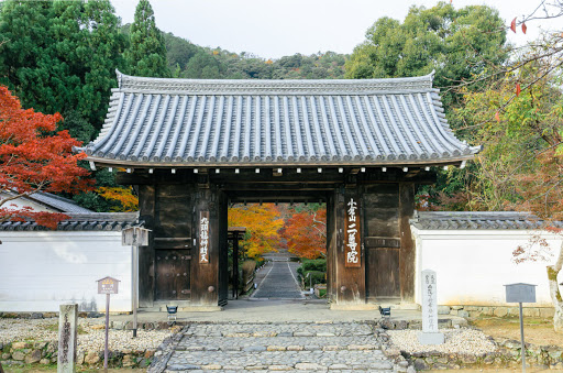 Nison-in Temple