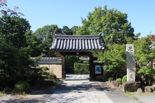 Jinko-in Temple