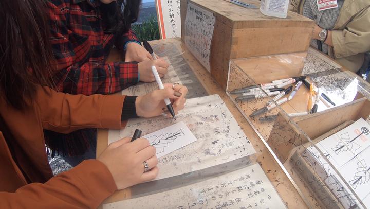 ■安井金比羅宮の一風変わった縁切り方法・STEP2