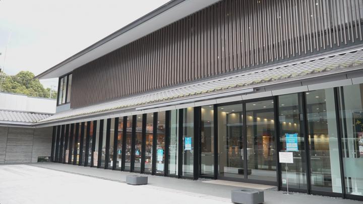 漢字がゲーム感覚で学べる「漢字ミュージアム」をご紹介